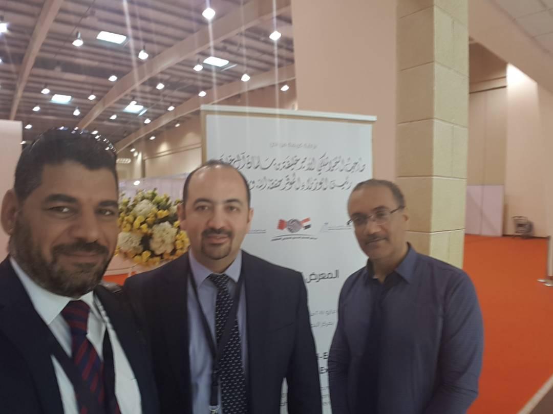 المعرض المصري البحريني الاول بالمنامة